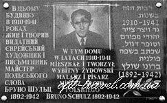 Jüdische Wurzeln in der Ukraine