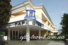 Hotel Prymorsky Park