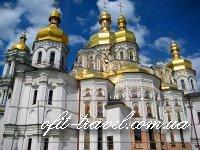 Kyiv – capitale de l'Ukraine, garanti
