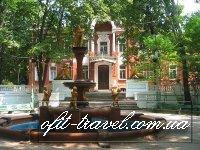 Sanatorium Named of Gorky