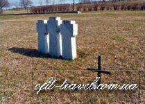 Kriegsgräber Reisen 2
