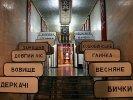 Musée de Tchernobyl