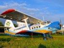 Museum von Flugwesen