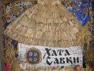 La Cabane du monsieur Savka