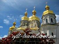 Odessa – Kyiv