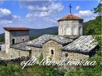 Kulturelles Erbe des armenischen Volkes in der Ukraine