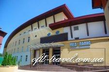 "Medizinisches Zentrum ""Med-Palace"""
