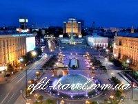 Киев-Переяслав-Хмельницкий-Киев