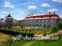 Западный экспресс: Львов — Киев