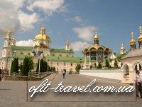 Львов — Почаев — Киев