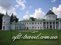 Киев — Сокиринцы — Тростянец — Качановка — Киев