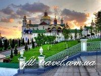 Львов — Почаев — Олеско  3дня_весенние каникулы