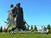 Историко-мемориальный заповедник «Поле Берестецкой битвы»