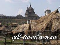 Запорожье – остров Хортица – «Каменные могилы» – Запорожье