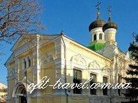 От Севастополя до Ялты, дети