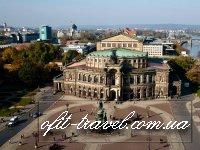 Германия – Бенилюкс