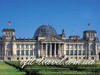 Каникулы в Германии