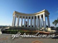 Санатории в Одессе