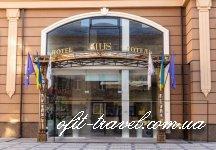 """Отель """"Rius"""""""