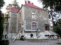 Hotel Zamek Lwa