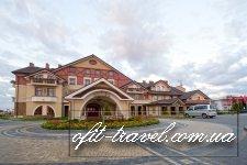 Отель «Панська гора»