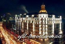 Premier Palace Hotel 123123123