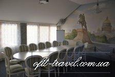 """Hotel """"Buchta Wikingów"""""""