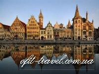 Групповые туры по Бельгии