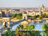 Групповые туры по Венгрии