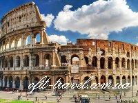 Групповые туры по Италии