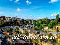 Групповые туры по Люксембургу