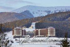 Hotel Radisson Blu Resort Bukovel