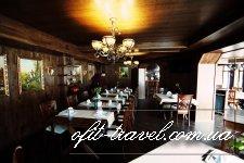 Hotel Romantik SPA