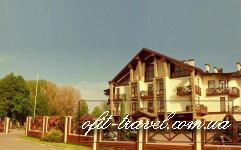 Reikartz Park Hotel Iwano-Frankiwsk