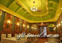 Premier Hotel Star