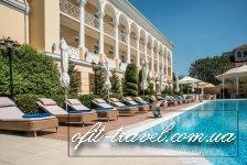 Hotel Palace Del Mar