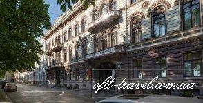 Гостиница «Лондонская»