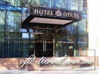 Hotel Aleksandrovskiy