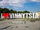 Stadtführung in Winnyzja