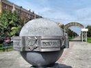 Voyage d'une journée à Poltava