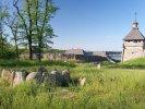 Zaporizhia tour + Khortytsia
