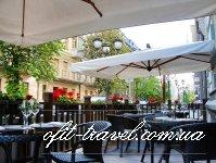 Radisson Blu Hotel Kyiv