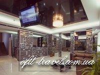 Ambassador Plaza Hotel 3*