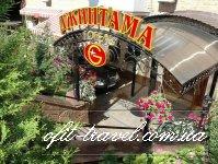 Gintama Hotel***