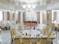 Hotel Verkhovyna***