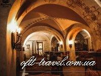 The Reikartz Medievale Lviv