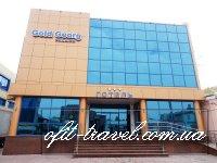 """Отель """"Gold Georg Palace"""""""