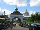 Однодневная экскурсия: Карпатский трамвайчик - Гошевский монастырь