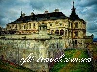 Чарівний шарм середньовічний Львів