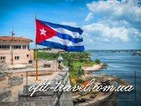 Летний отдых на острове Куба